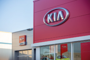 kia-accueil-garage-contact